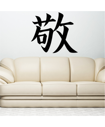 Respeto (Japonés)