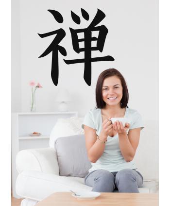 Zen (Japonés)